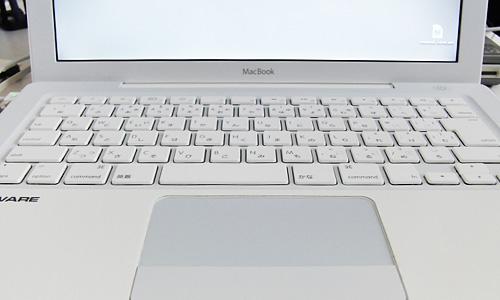 MacBook White