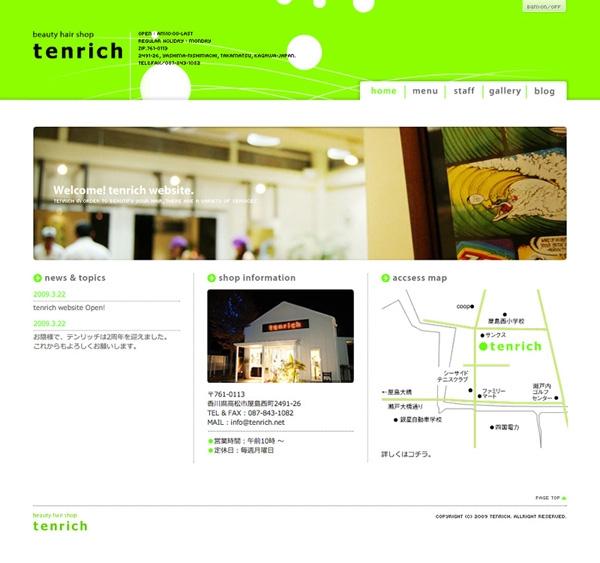 tenrich