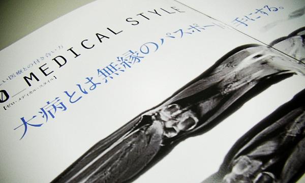 CIMG1465.jpg