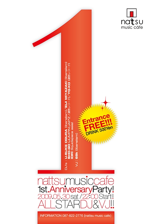 nattsu music cafe 1st. Anniversary Party!