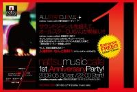 ALL STAR DJ&VJ!!