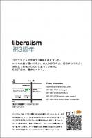 liberalism Vol.15
