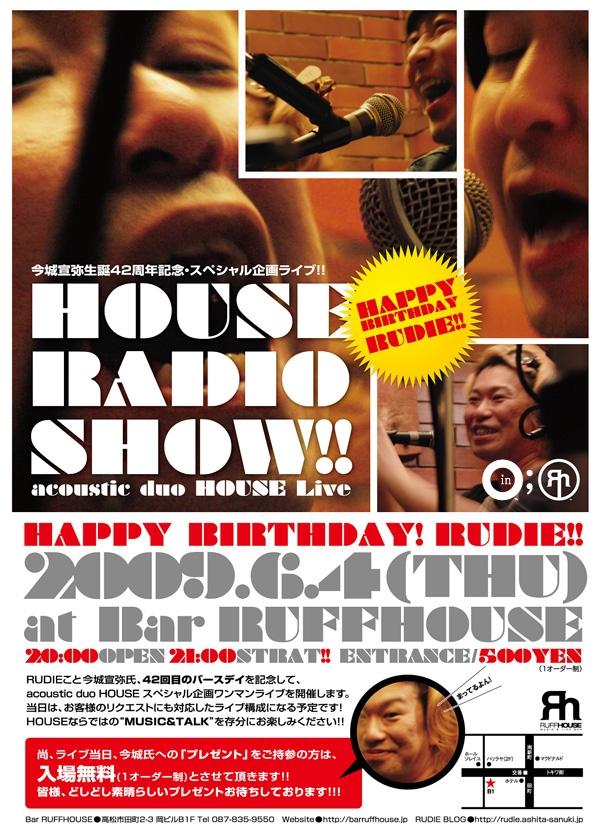 HOUSE RADIO SHOW!! Live