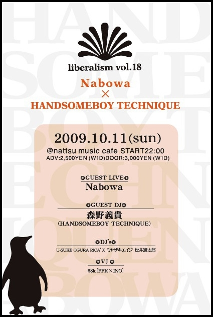liberalism Vol.18 NABOWA × HANDSOMEBOY TECHNIQUE