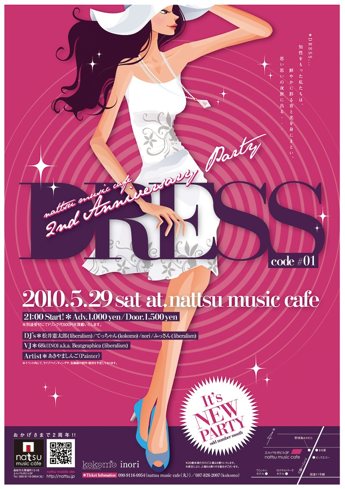 DRESS_flyer
