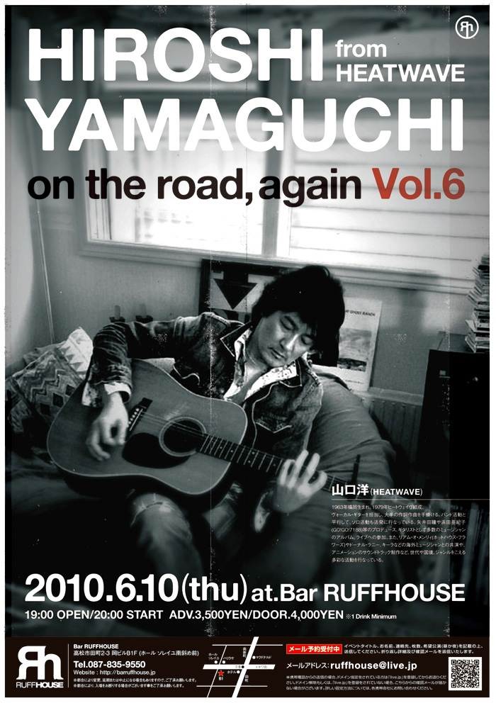 on the road again Vol.6