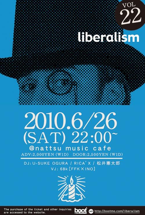 liberalism Vol.22