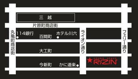 rizin_map