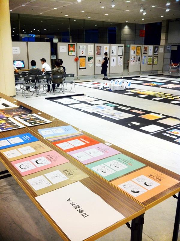 ACE2010_展示風景