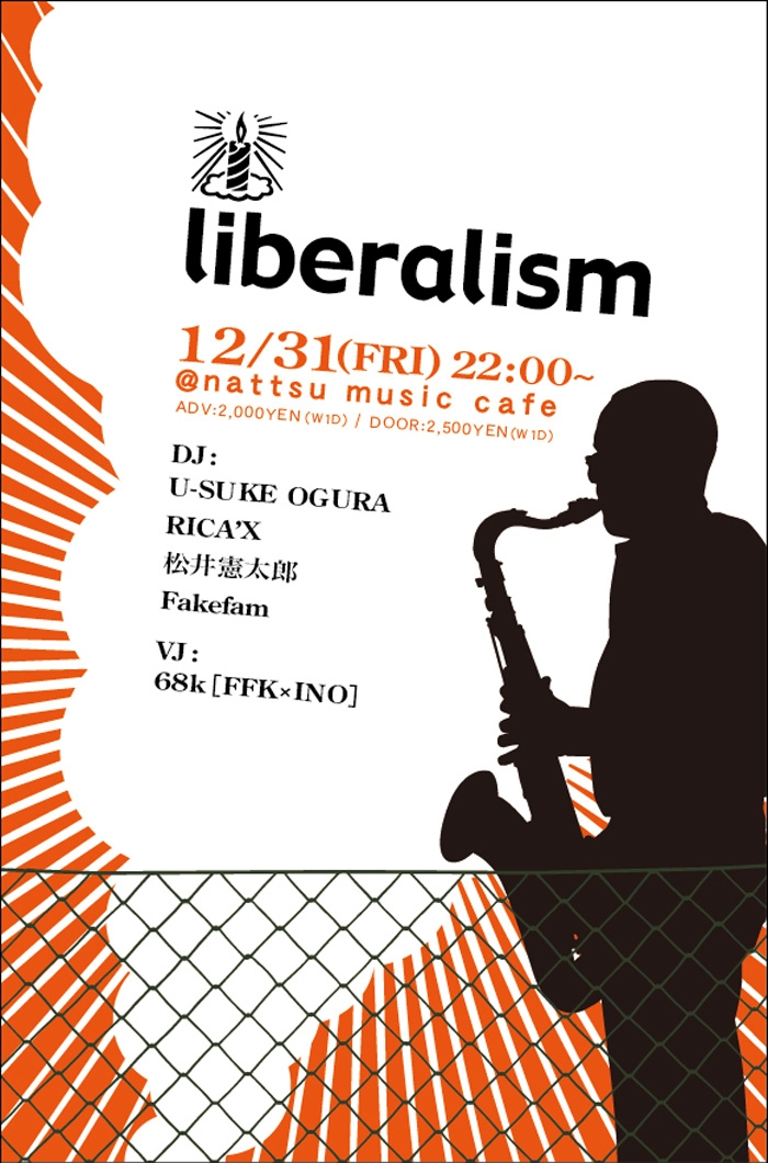 liberalism_24