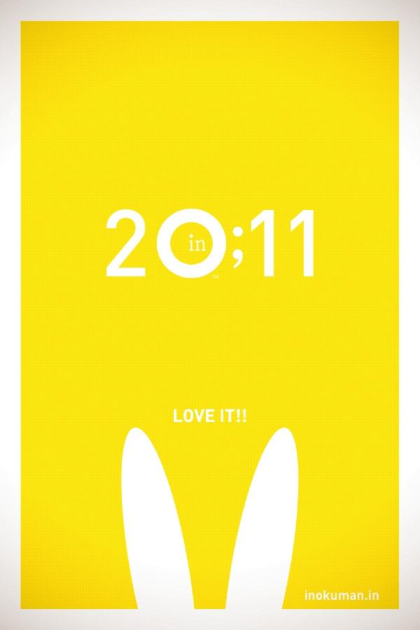 ino_2011