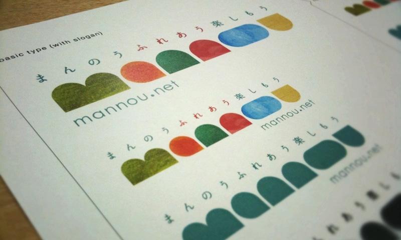 mannou_logo2