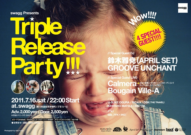 swagg_TRP_flyer