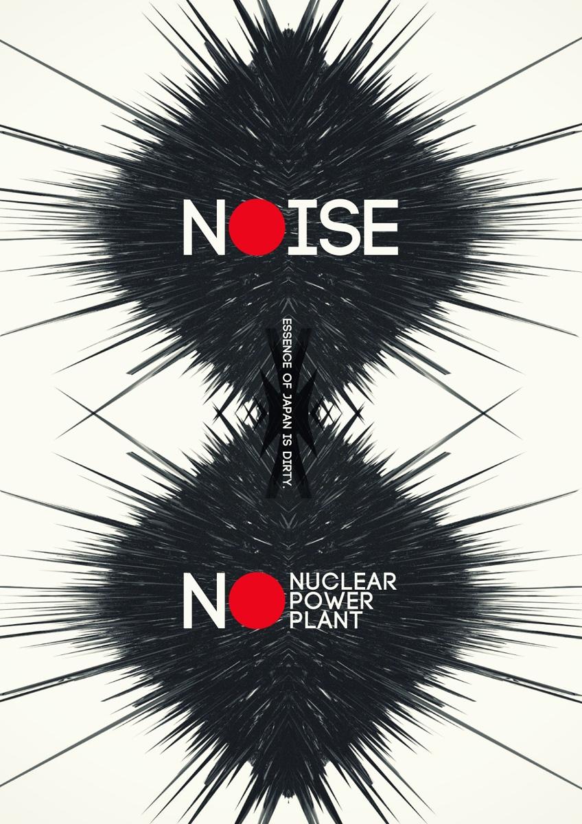 JAPAN NOISE
