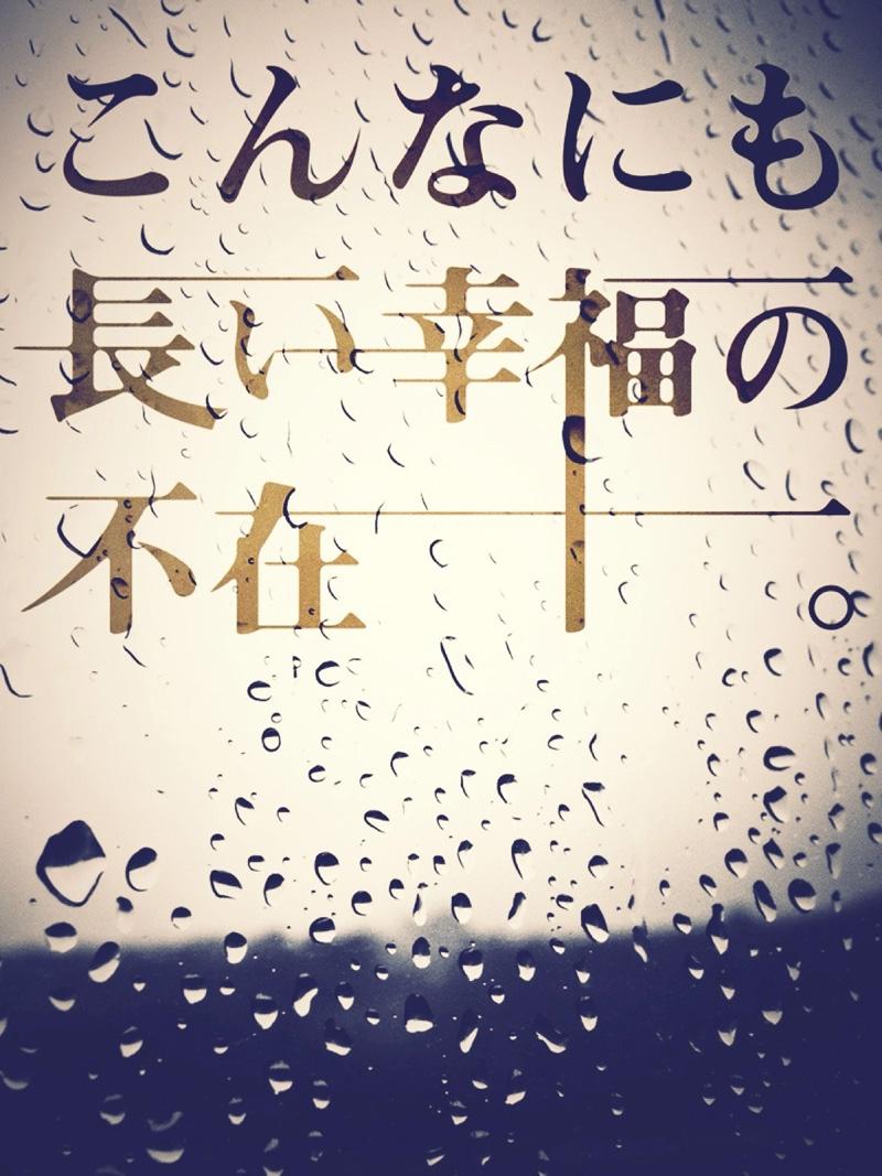 fuzai_03.jpg